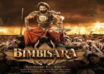 NTR Arts announces the title of its next Telugu film