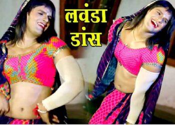 Bhojpuri star Khesari Lal Yadav set fire to Lavanda dance
