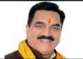 BJP MLA Rajkumar Thukral