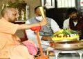 CM Yogi did Rudrabhishek