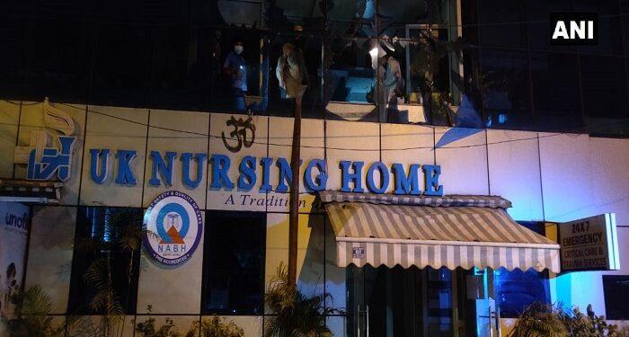 fire in nursing home
