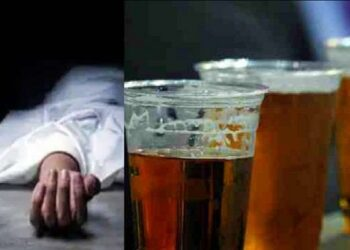 Aligarh Liquor Case