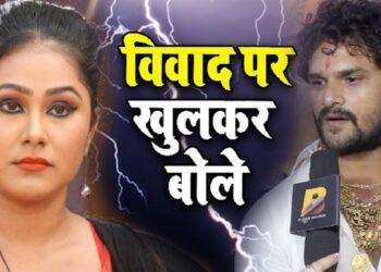 Controversy started between Priyanka Pandit and Khesari Lal Yadav