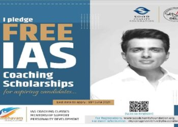 """Sonu Sood started a new initiative for education """"Sambhavam"""", will get free coaching"""