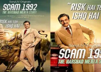 Harshad Mehta's series 'Scam 1992' got ninth place in the world