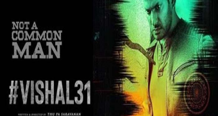 The shooting schedule of Vishal's upcoming film completely changed, know the reason