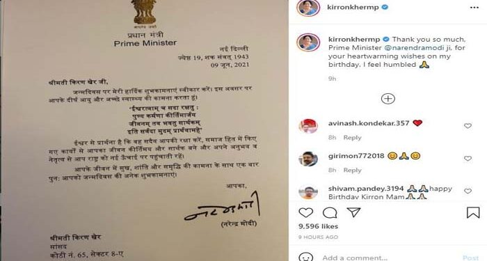 Prime Minister Narendra Modi sent a letter on Kirron Kher's birthday