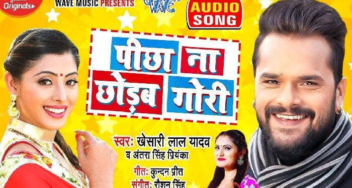 Khesari Lal Yadav's new song became a hit, the audience gave a lot of love