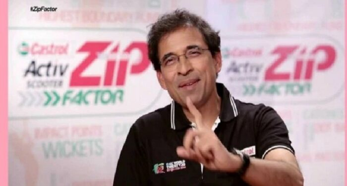 Commentator Harsha Bhogle withdraws from commentary on WTC final
