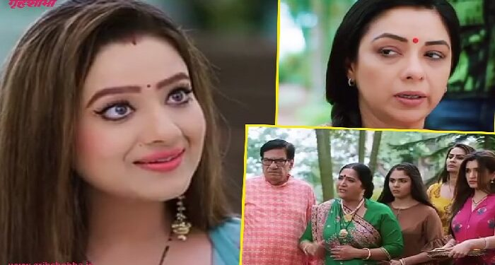 New twist is coming in Anupama's story, not one but two people will have new entry