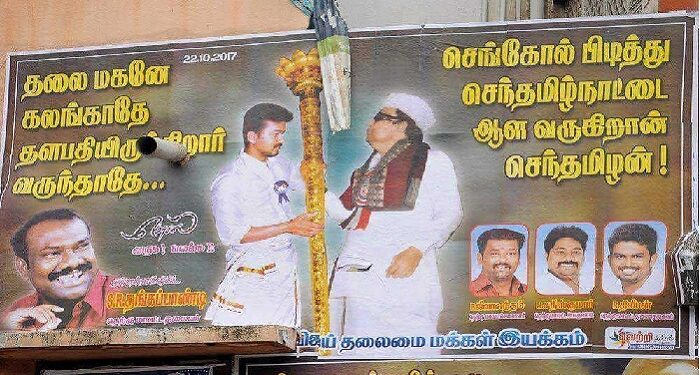 Superstar Vijay's fans want to see him in politics, share posters