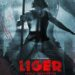 The makers of the film Liger got a big offer, will the makers agree?