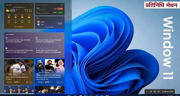 Microsoft will launch its new version of Windows on June 24, read news