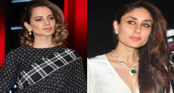 Will Kangana play Sita's role by replacing Kareena, read the full news