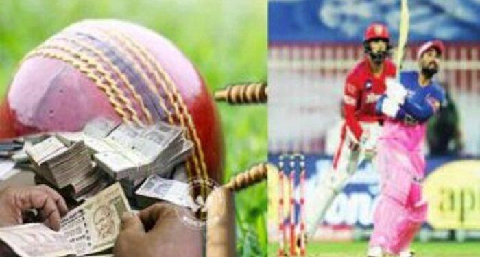 Cricket bookie Sanjeev Rathod