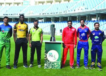 Pakistan Super League will start once again from June 9,