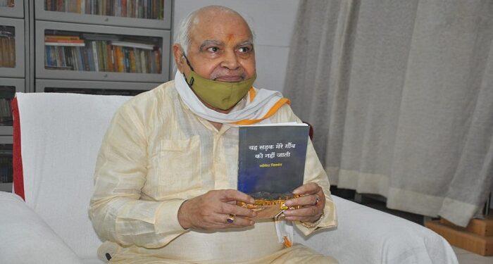 Hriday Narayan Dixit