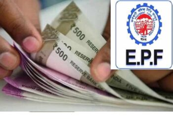 Changes in the rules for withdrawing money from EPFO account