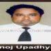 Additional District Judge Manoj Upadhyay