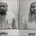 Conversion gang busted