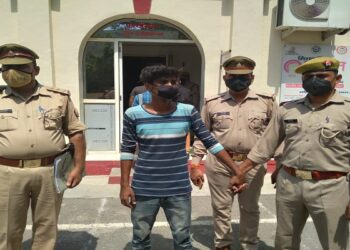 accused arrested