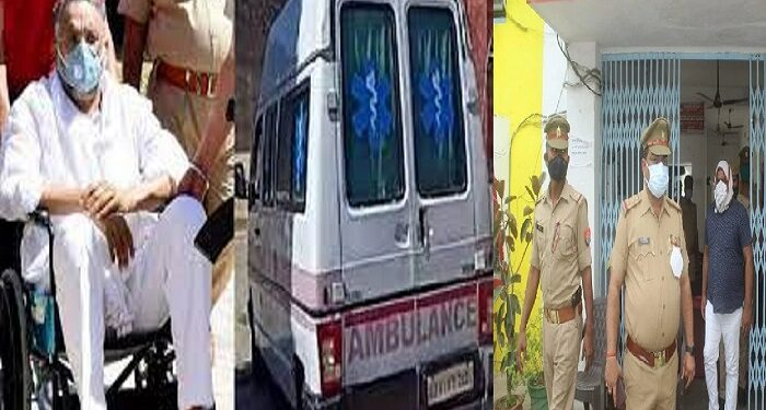 mukhtar ambulance case