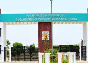 Banda University
