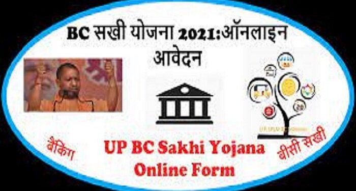 bank sakhi