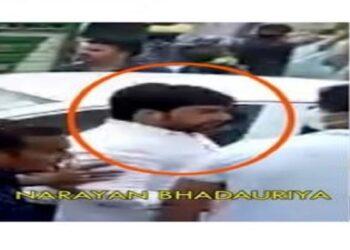 bjp leader narayan bhadauriya