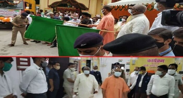 CM Yogi flagged off compact vehicles