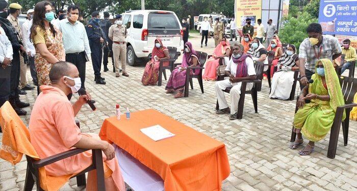 Prime Minister's Garib Kalyan Yojana