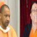 CM Yogi expressed grief