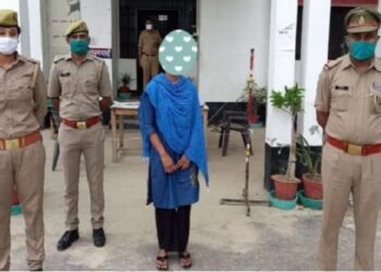 Fake Anamika Shukla arrested