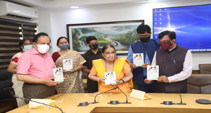 harshvardhan launched a book