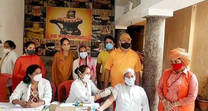 vaccination in Mankameshwar temple