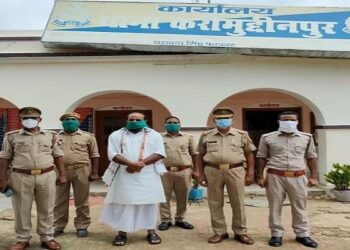 nanhe khan pradhan arrested