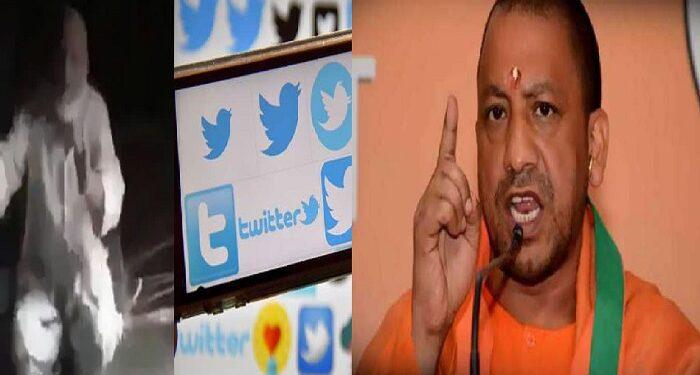 FIR against Twitter