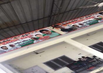Congress National Secretary Imran Masood