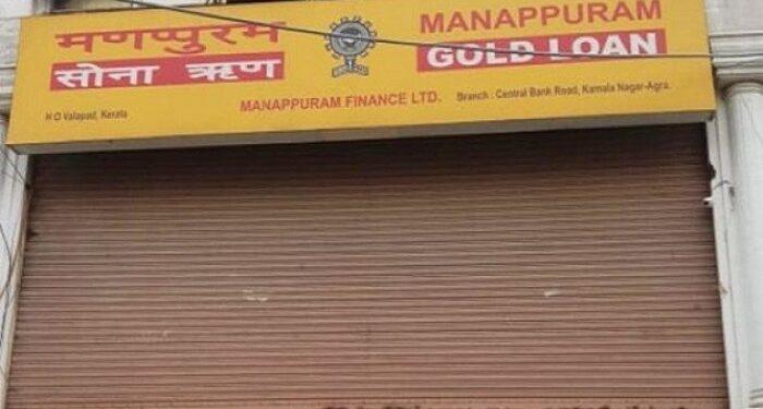 Agra Robbery Case