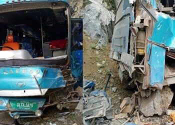 Bomb attack on bus of Chinese citizens