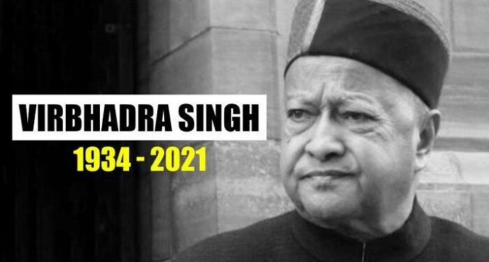 Virbhadra Singh passed away