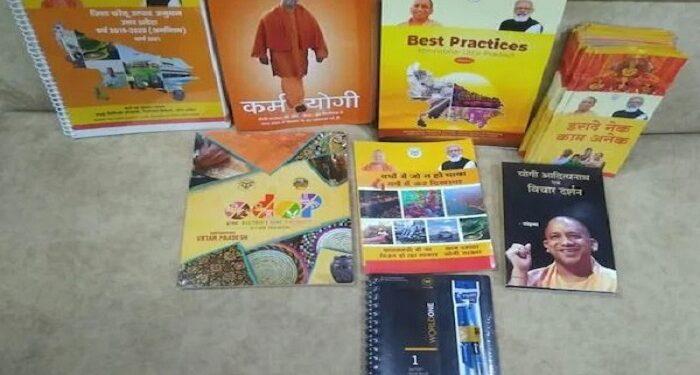 Book of achievements