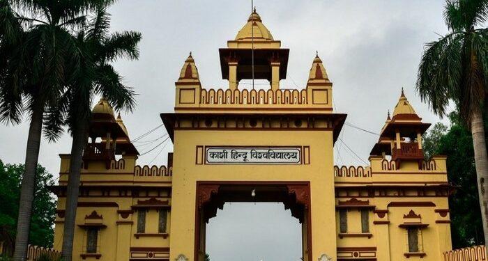 BHU female professor dies