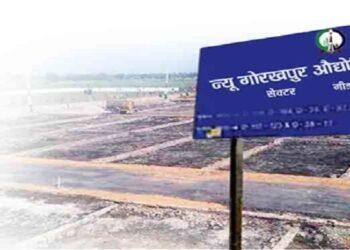 Gorkhpur investment