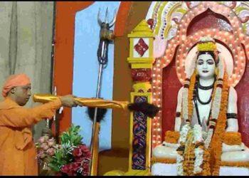 CM Yogi will attend Guru Purnima