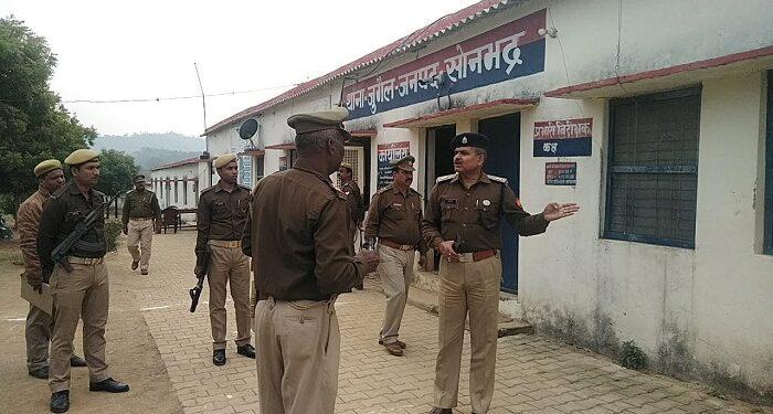 Jugail police station