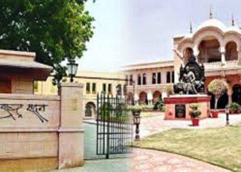 Maharashtra Sadan
