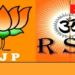 meeting of RSS and BJP