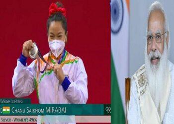 PM Modi congratulates Mirabai