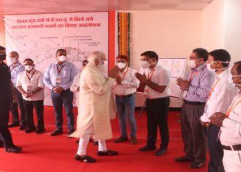 PM Modi inspects MCH